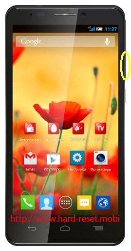 Alcatel Idol S Soft Reset