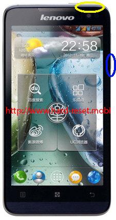 Lenovo P770 Download Mode