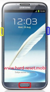 Samsung Galaxy Note 2 Download Mode