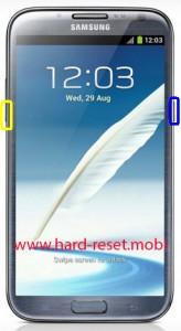 Samsung Galaxy Note 2 Soft Reset
