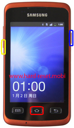 Samsung Galaxy Xcover GT-S5690 Download Mode
