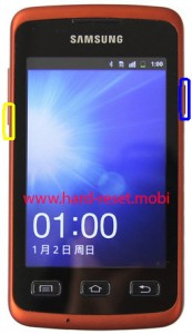 Samsung Galaxy Xcover GT-S5690 Soft Reset