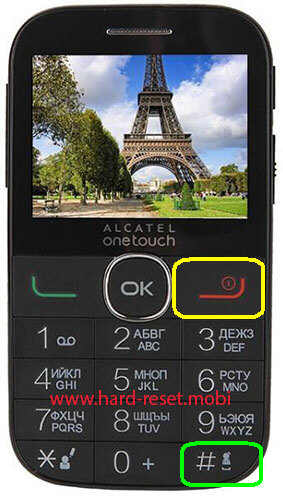 Alcatel One Touch 2004 Hard Reset